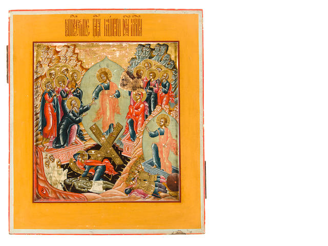 Icon Anastasis (Ressurection of Christ), early 20th century, 14 x 12in.