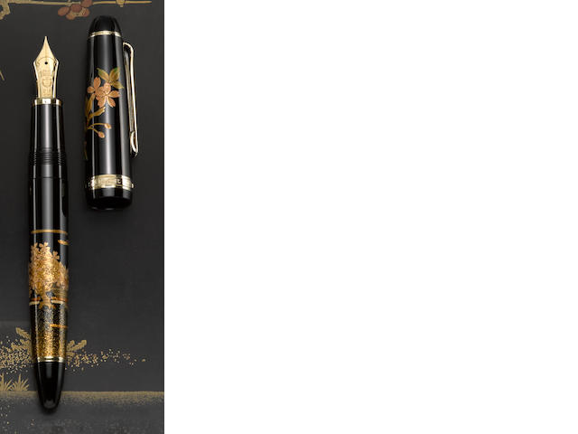 [Maki-e] SAILOR: Maki-e Limited Edition 75 Fountain Pen