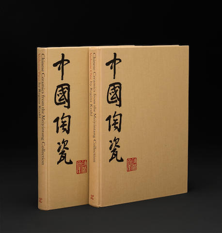 A selection of books on Chinese Art