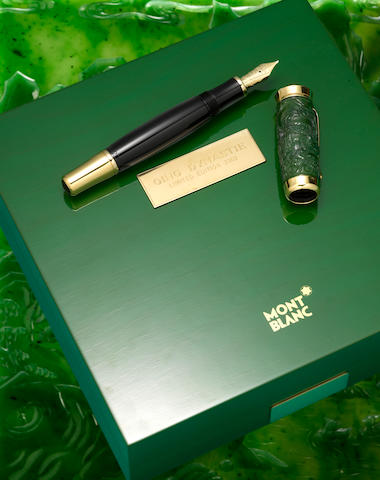 MONTBLANC: Qing Dynasty Limited Edition 2002 Fountain Pen