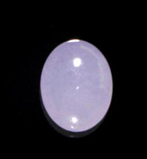Lavender Jadeite Cabochon