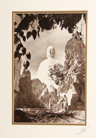Don Hong-Oai (Chinese, 1929-2004); Buddha, Vietnam;