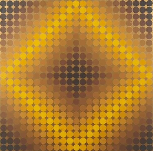 Victor Vasarely (Hungarian, 1906-1997); Diaf Negative and Diaf Positive; (2)