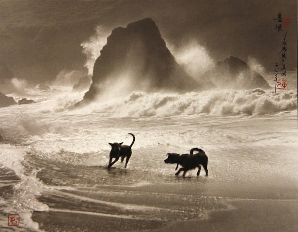 Don Hong-Oai (Chinese, 1929-2004); Playing in the Waves;