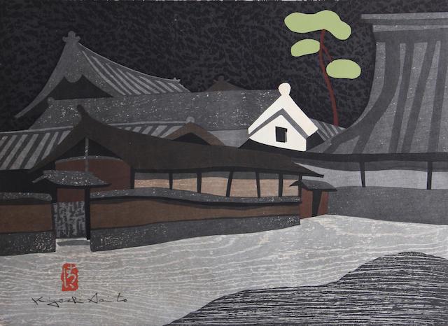 Kiyoshi Saito (Japanese, 1907-1992); Nanzen-Ji, Kyoto (c);