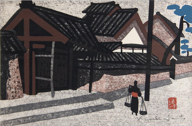 Kiyoshi Saito (Japanese, 1907-1992); Autumn in Aizu; Water Carrier; (2)