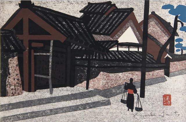 Yoshito Saito, (2) prints;