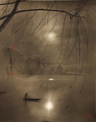 Don Hong-Oai (Chinese, 1929-2004); Winter Fog, Vietnam;