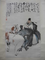 Liu Danzhai (1931-2011) Figures with Horse