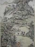 Jin Cheng (1878-1926)  Landscape