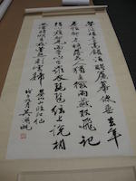 Wu Hufan (1894-1968) Calligraphy in Running Script