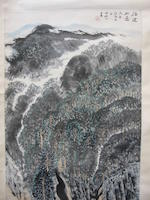 Lu Yanshao (1909-1993)  Forest in Fujian