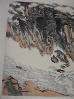 Lu Yanshao (1909-1993) Waves Against a Cliff