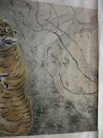 Hu Zaobin (1897-1942) Two Tigers