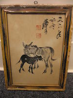 Huang Zhou (1925-1997) Donkey and Calf