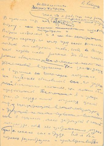 "KAVERIN, VENIAMIN. 1902-1989. Autograph Manuscript Signed (""V. Kaverin""), 16 pp rectos only, 4to, n.p., c.1966,"