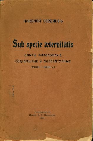 BERDYAEV, NIKOLAI. 1874-1948. Sub Specie Æternitatis. Opyty filosofskie, sotsialnye i literaturnye. [Philosophical, Social & Literary Experiments.] Petersburg: Pirzhkov, 1907.<BR />