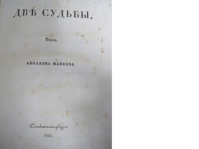 MAYKOV, APOLLON. 1821-1897. Dve sud'by. [Two Fates, a True Story.] St. Petersburg: 1845.<BR />