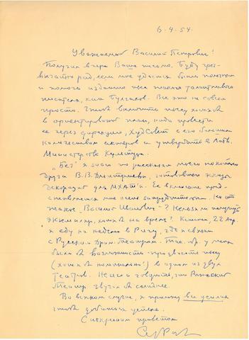[BULGAKOV, MIKHAIL.] RADLOV, S. Autograph Letter Signed, 1 p, folio, n.p., April 6, 1954,