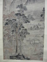 Attributed to Wen Jia (1501-1583) Autumn Moon over Tiger Hill