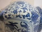 A blue and white porcelain hu-form vase Qianlong mark, 20th century
