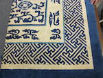 A Peking carpet China size approximately 9ft. x 11ft. 6in.