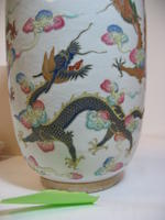 A famille rose enameled porcelain ovoid jar and cover  Tongzhi mark, Late Qing/Republic period