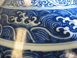 A magnificent blue and white porcelain vase, tianqiuping Yongzheng Mark and period