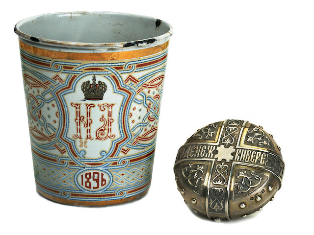 A Russian Nicholas II Coronation beaker, together with silver coin purseRussia, 1896