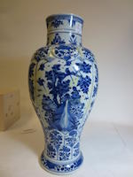 A five-piece blue and white porcelain garniture set Kangxi period