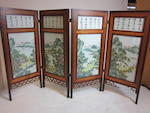 A small four-panel wood table screen mounted with enameled porcelain plaques 20th century