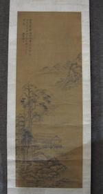 Attributed to Mao Xiang (1611-1693) Ink Landscape