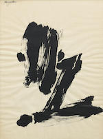 Matsumi (Mike) Kanemitsu (American, 1922-1992) Unititled; Untitled (2) first 21 3/4 x 35 1/2in.; second 23 7/8 x 17 7/8in.