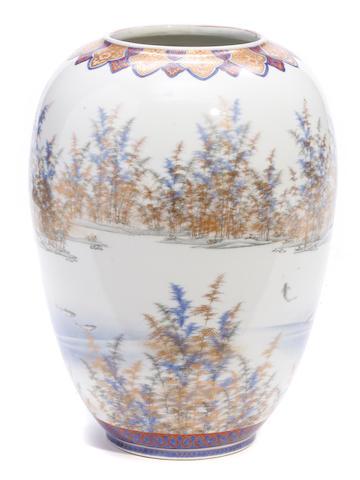 A Japanese porcelain vase