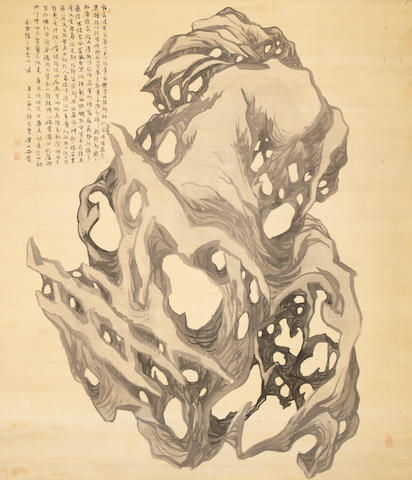 ON INSPECTION-A large kakemono of a rock signature of Yasuda Dozan