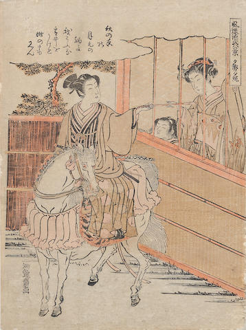 Isoda Koryusai (fl. 1764-1788) Four woodblock prints