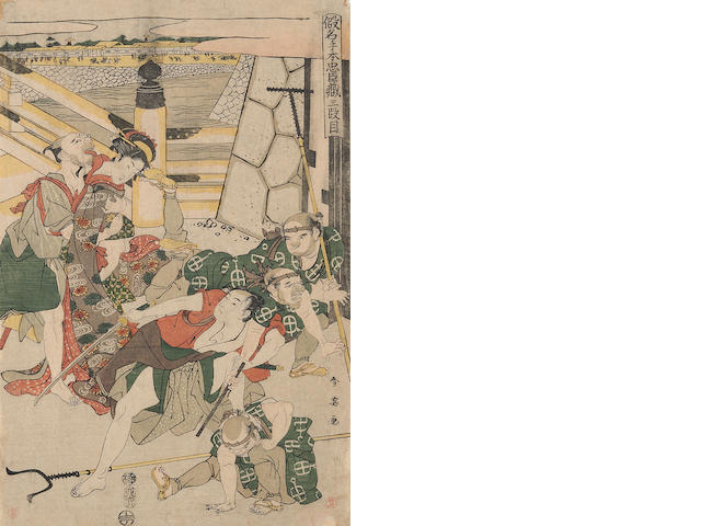 Katsukawa Shun'ei (1762-1819)<BR />One woodblock print