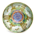 A Wedgewood Fairyland lustre bowl