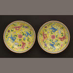 A pair of famille jaune flying dragon dishes six character Guangxu mark, 20th century
