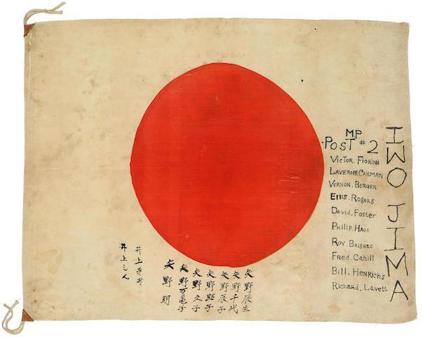 Iwo Jima Post #2 catpured Japanese flag, framed