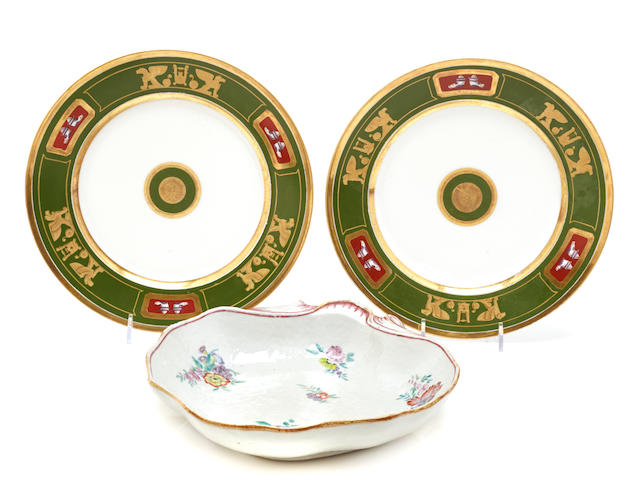 A group of three Paris style porcelain cabinet plates
