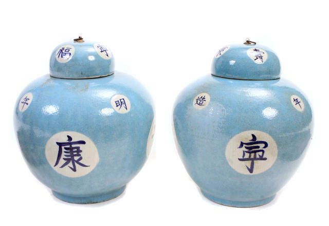 A pair of Chinese blue procelain covered jars