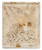 De Weldon Plaster Original Bas-Relief Sculpture Plaque of the U.S. Marines Flag Raising