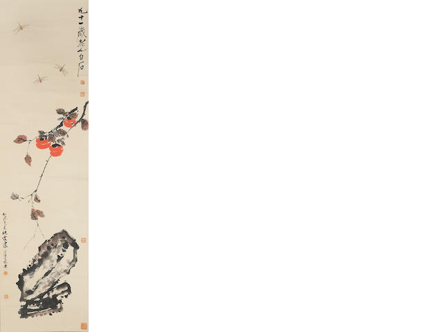 Qi Baishi (1863-1957) and Wang Shensheng (1896-1972) Persimmons and Dragonflies, hanging scroll