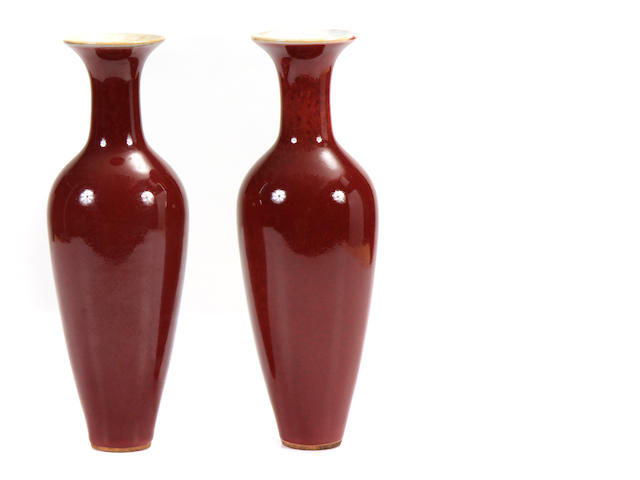 A pair of Chinese oxblood amphora form vases