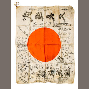 Fifth Marine Division Veteran's Lot consisting of a Japanese Flag Captured on Iwo Jima with many Prayers and his Uniform Tunic bearing the 5th Division Patch & Sargent's