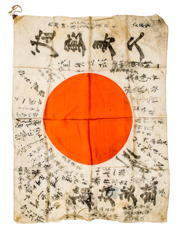 Iwo Jima captured soldier's personal silk Japanese prayer flag  February - March 1945