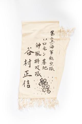 Kamikaze silk scarf
