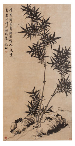 After Wen Zhengming (1470 - 1559) Bamboo and Rock