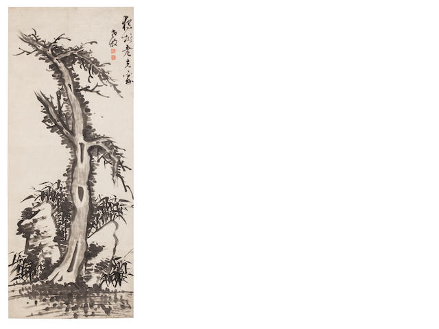 Luo Mu (1622 - 1706) Old Tree, Bamboo and Rock